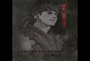 Street Fighter Zero 3 Now Loading