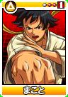 Capcom0117