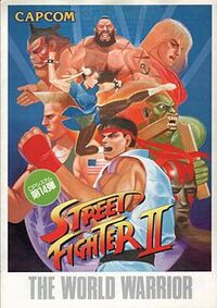Street Fighter II Japanese flyer