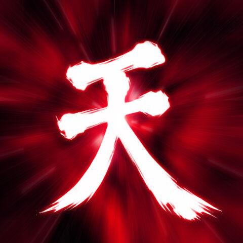 File:The Ten Symbol.jpg