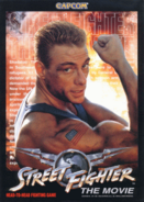 Street Fighter The Movie game flyer