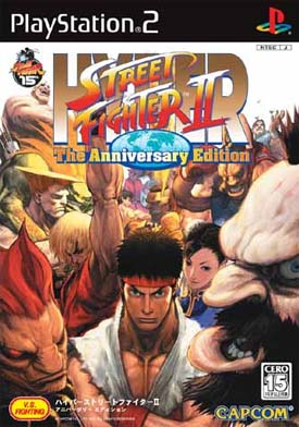 File:Hyper Street Fighter II (cover art).png