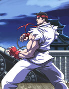 Ryu (UFS)