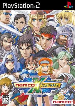 Namco x Capcom cover