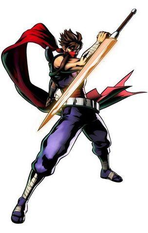 File:Strider Hiryu.JPG
