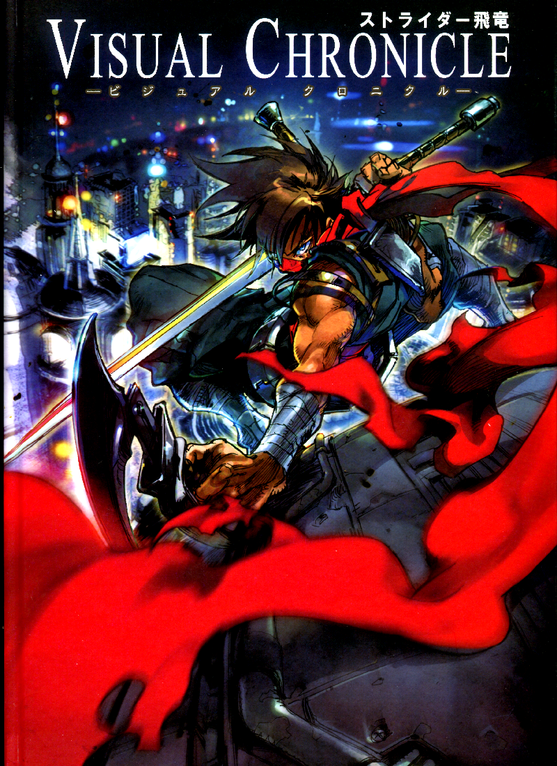 Strider Hiryu Returns: Composer Michael John Mollo On Leading ...