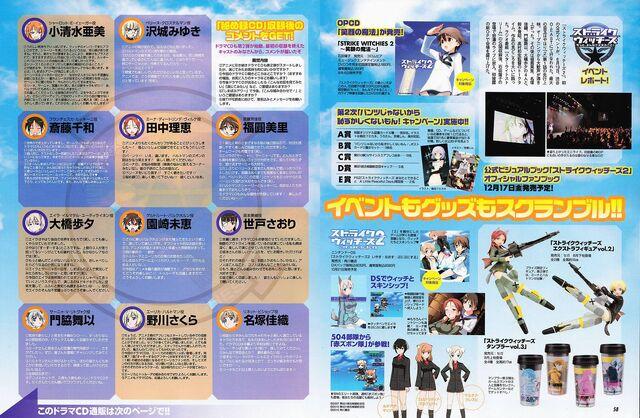 File:Himeroku Cast Interviews.jpg