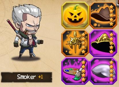 File:Smoker o1.jpg