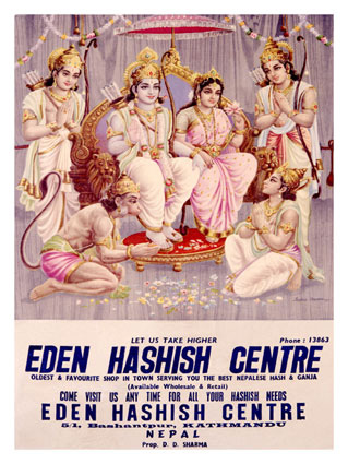File:0000-1512-4~Eden-Hashish-Centre-Posters.jpg