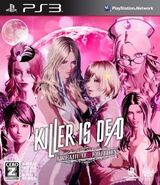 KillerIsDead(PS3Pb-J)