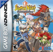 summon night ex thesis yoake Summon night ex thesis yoake no tsubasa - opening theme universal music  ~sing like talking audio cd once bought, this item cannot be cancelled or.