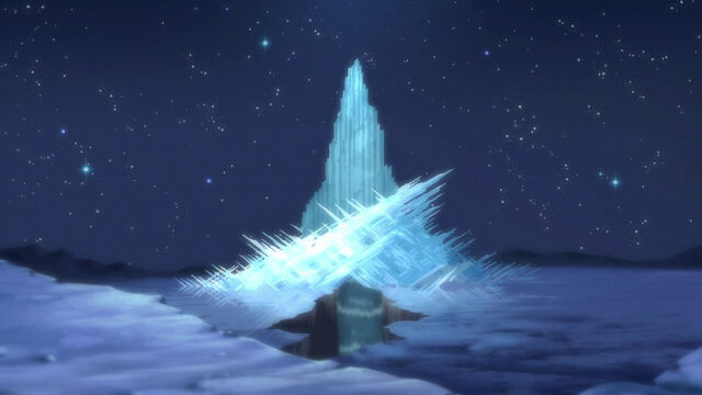 File:Fortress-unbound.jpg