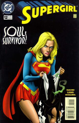 File:Supergirl 1996 12.jpg