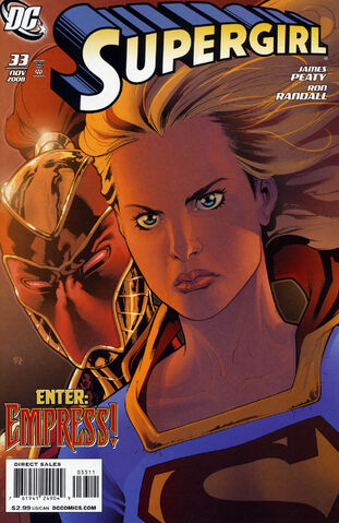 File:Supergirl 2005 33.jpg