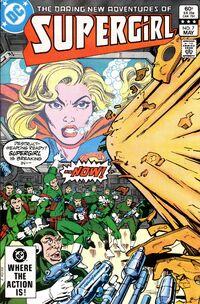 Supergirl 1982 07