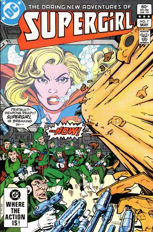 File:Supergirl 1982 07.jpg