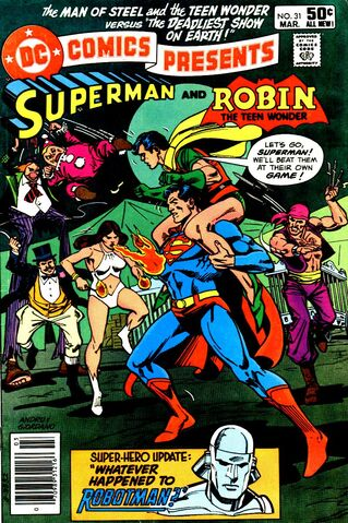 File:DC Comics Presents 031.jpg