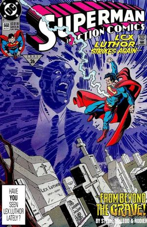 File:Action Comics Issue 668.jpg