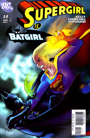 File:Supergirl 2005 14.jpg