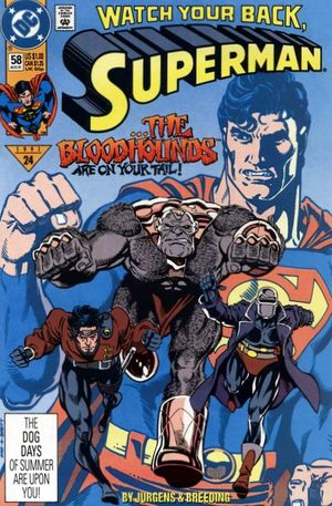 File:Superman Vol 2 58.jpg