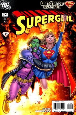 File:Supergirl 2005 52.jpg