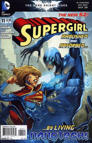 File:Supergirl 2011 11.jpg