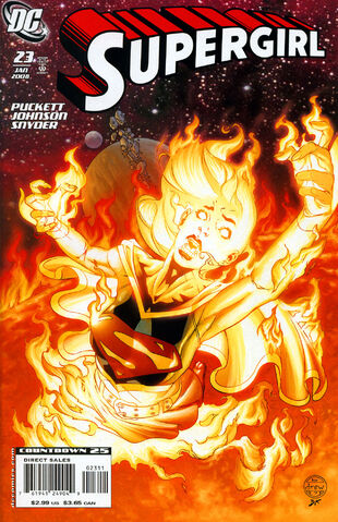 File:Supergirl 2005 23.jpg