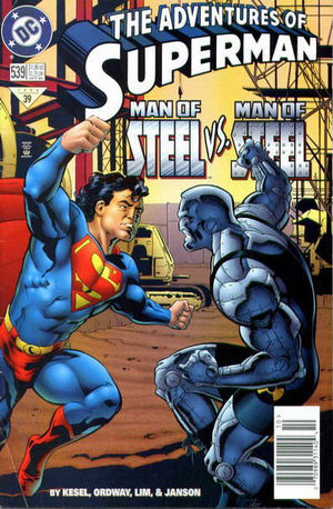 File:The Adventures of Superman 539.jpg