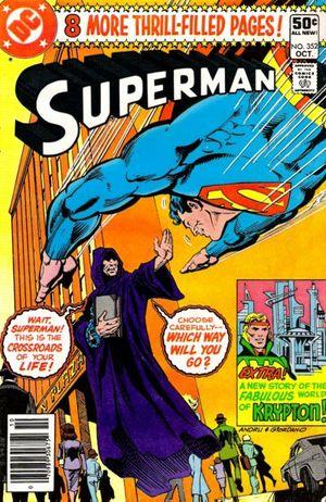 File:Superman Vol 1 352.jpg