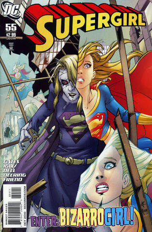 File:Supergirl 2005 55.jpg