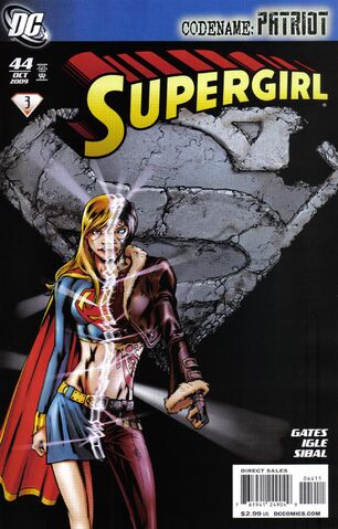 File:Supergirl 2005 44.jpg