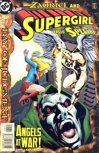 Supergirl 1996 38