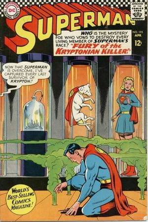 File:Superman Vol 1 195.jpg
