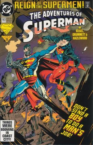 File:The Adventures of Superman 503.jpg