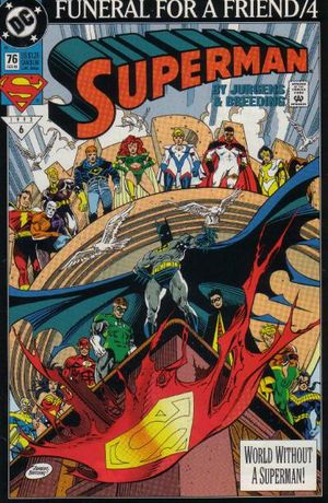 File:Superman Vol 2 76.jpg