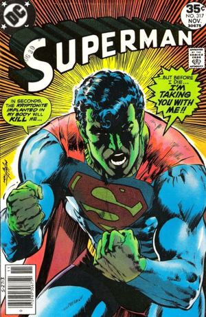 File:Superman Vol 1 317.jpg