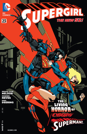 File:Supergirl 2011 23.jpg