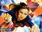 Adventures of Supergirl 12