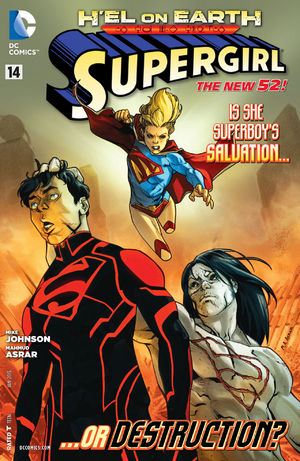 File:Supergirl 2011 14.jpg