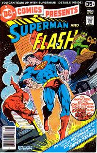 DC Comics Presents 1