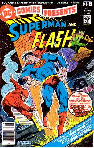 File:DC Comics Presents 1.jpg