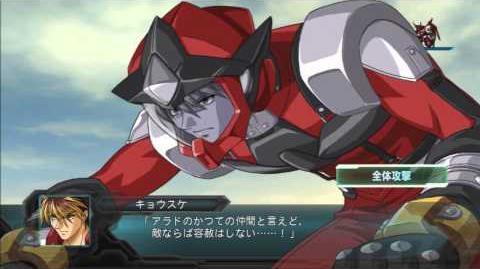 2nd Super Robot Taisen Original Generation Alteisen Riese All Attacks