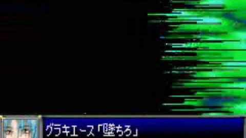 SRW D - Fabularis All Attacks