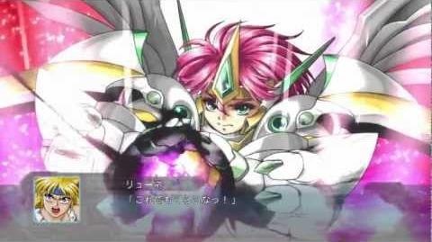 Super Robot Taisen OG 2nd ~Valsione All Attacks~