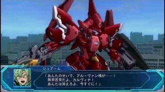 Super Robot Taisen Original Generation Moon Dwellers Raftclans (So Des & Jua Mu)