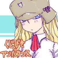 File:FF6 Kefkaart.jpg
