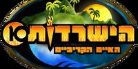 Survivor 10: The Caribbean