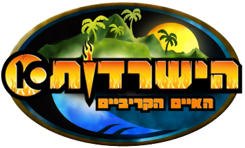 File:SurvivorIsraelLogo.png