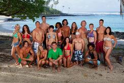 Survivor-One-World-Contestants