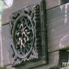 <i>Survivor: China</i> Hidden Immunity Idol, a plaque.